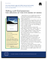 Talking With God Summary Sheet